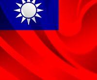 Tratado de Libre Comercio El Salvador y Honduras - República de China (Taiwán)